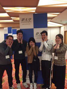 夢大学のチームモカチスヨ